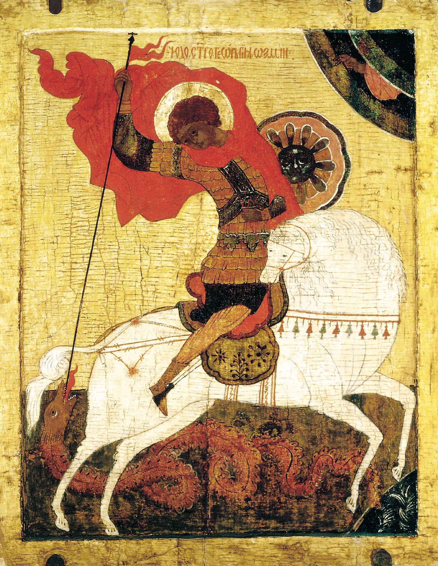 Икона святого георгия новгорд xv век