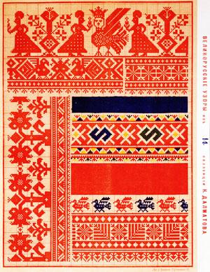 Пестрые вышивки, костюмы и керамика свидетельствуют о естественной радости, которую вызывают яркие краски.